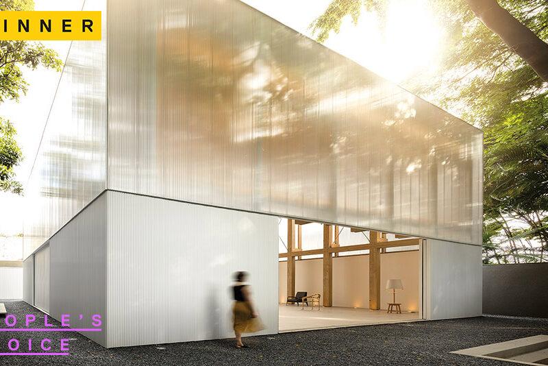 2018 AZ Awards Winner: Architecture Commercial/Institutional Under 1,000SqM