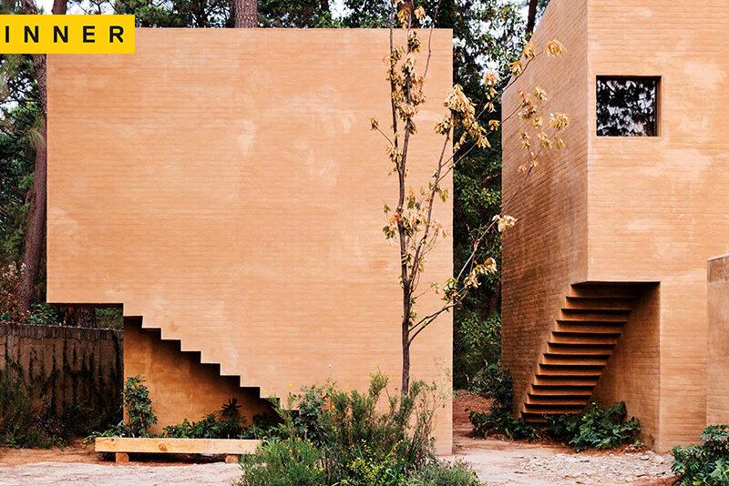 2018 AZ Awards Winner: Architecture Residential Single Family (Tie) (Entrepinos)